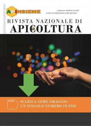 PDF omaggio